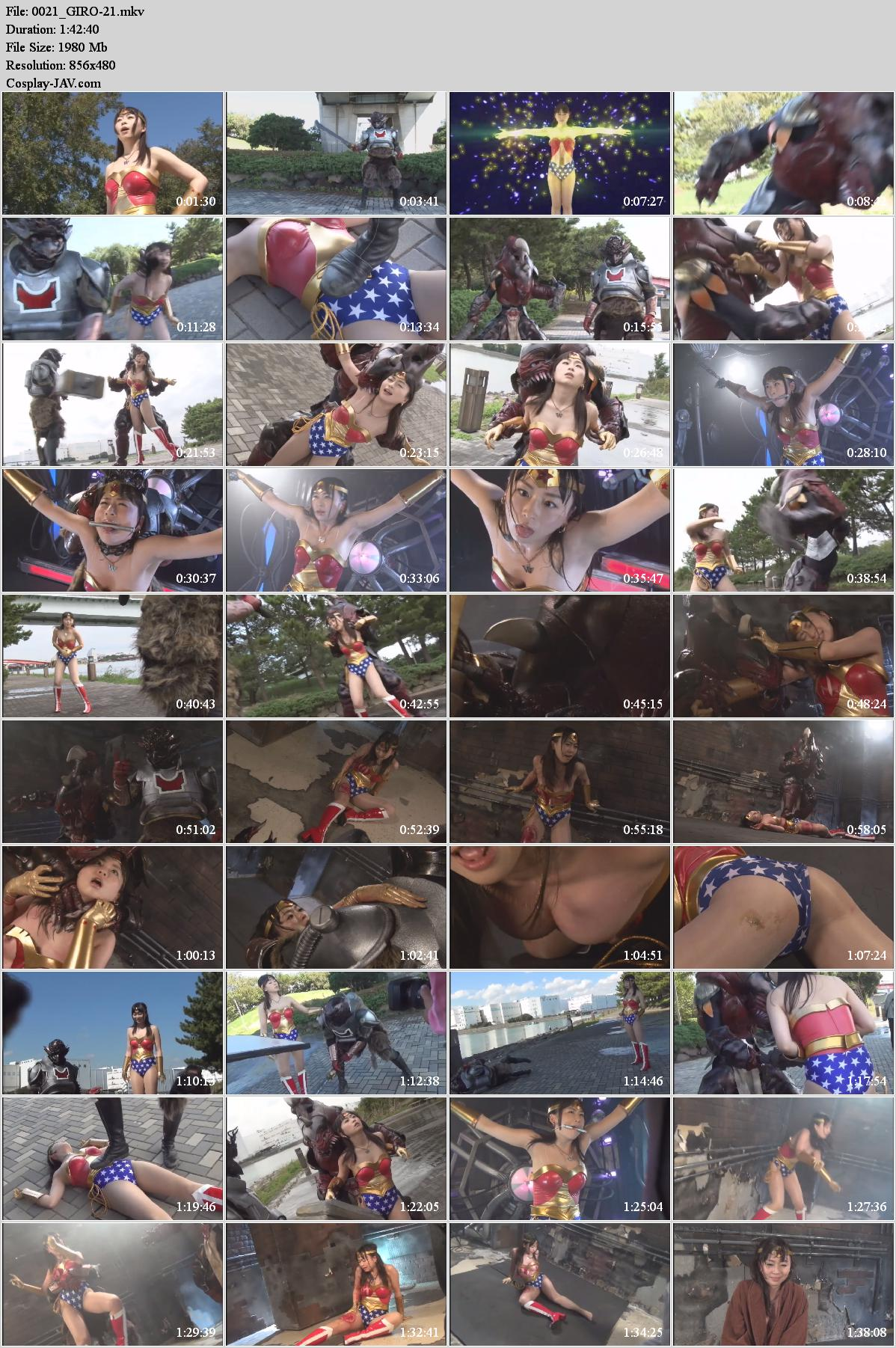 GIRO-21 Super Heroine Domination Hell Astro Beauty Dinah Woman Edited By Nozomi Hatsuki