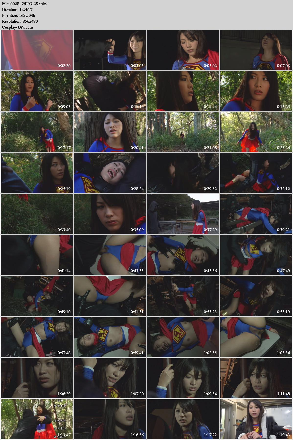 GIRO-28 Superheroine Outdoor Insult Super Lady Lost Power Future Sunohara