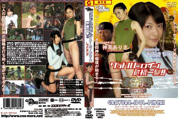 CGBD-02