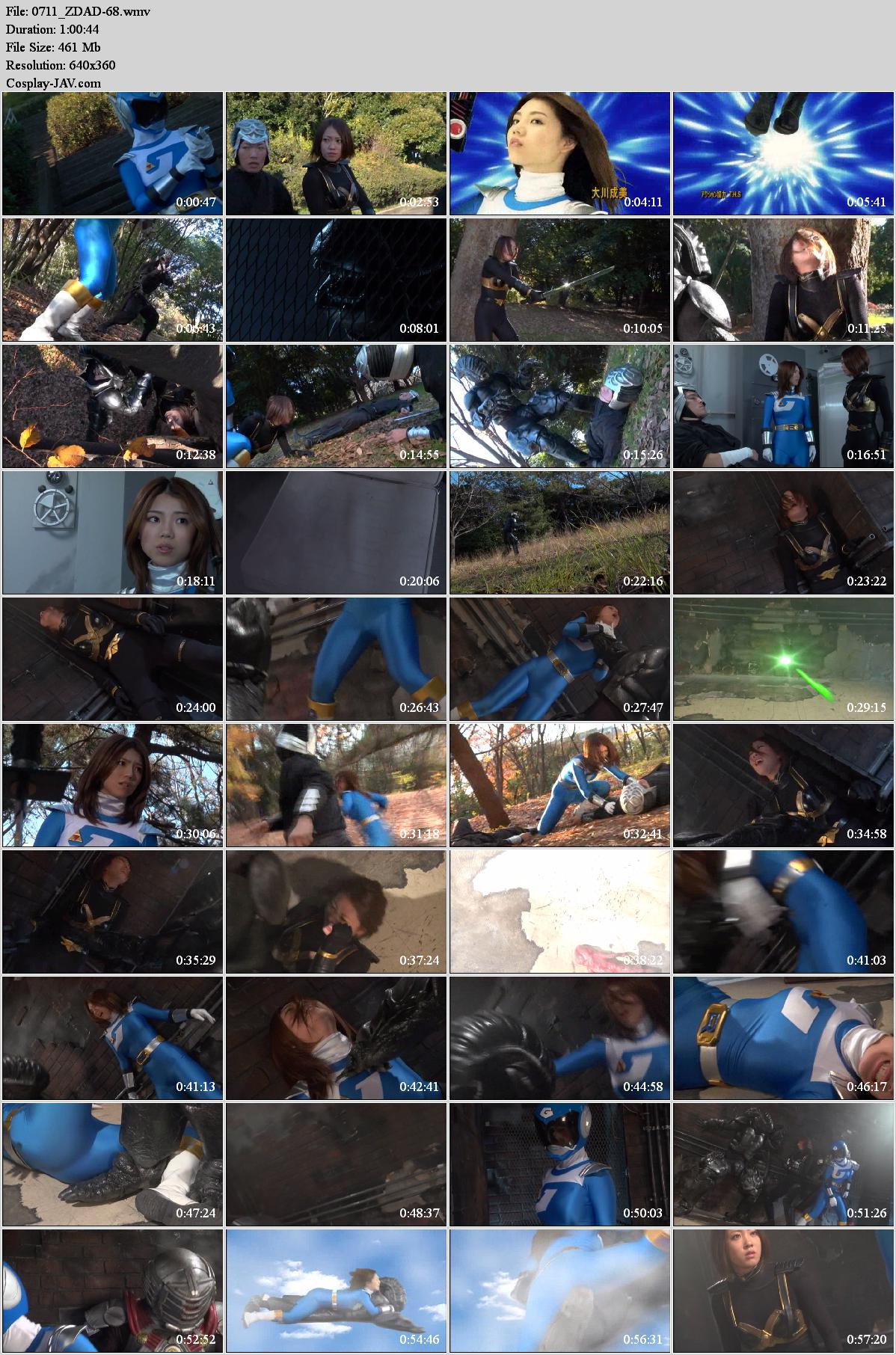 ZDAD-68 AvG Alien vs Gaia Ranger, Narumi Ookawa, Ayaka Tsuji