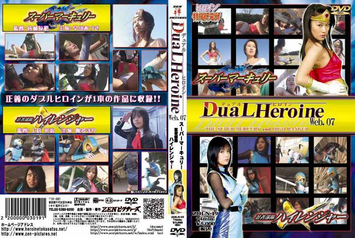 ZDLN-19 デュアルHEROINE Web.07早川優子、飛騨真理