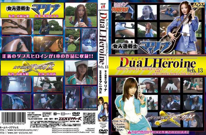ZDLN-25  Dual HEROINE Web.13松村佳澄、隅田茜