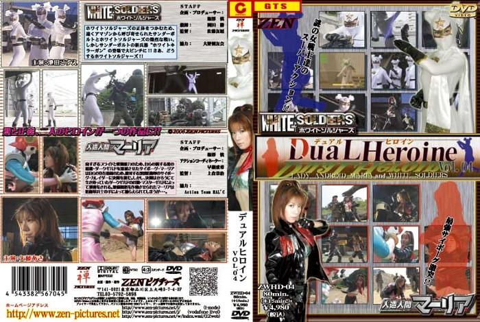 ZWHD-04 デュアルヒロインVol.04池田浩二、安藤暁