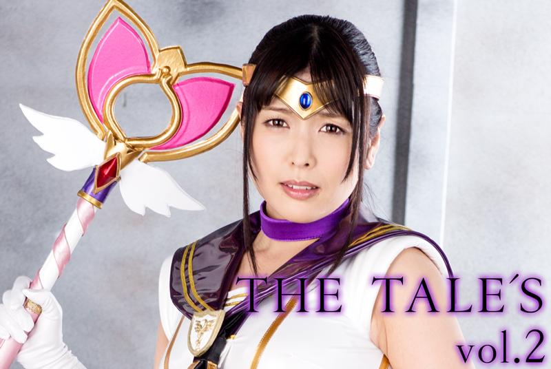 GTRL-50  THE TALE'S Vol.2新村あかり