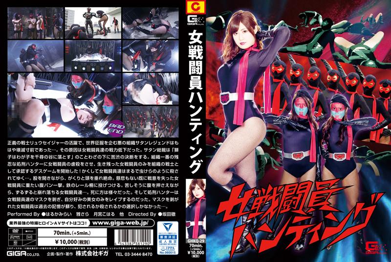 GHKQ-29 女性戦闘員としての建築家のみなとみらい香り、サラ雅春Tsukimiya