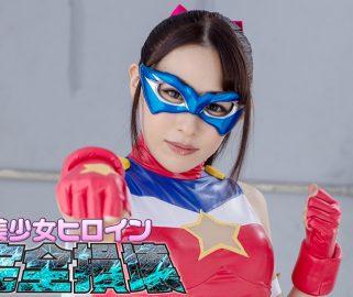GHKQ-81 美少女ヒロインが完全に破壊された高梨里乃 Rino Takanashi
