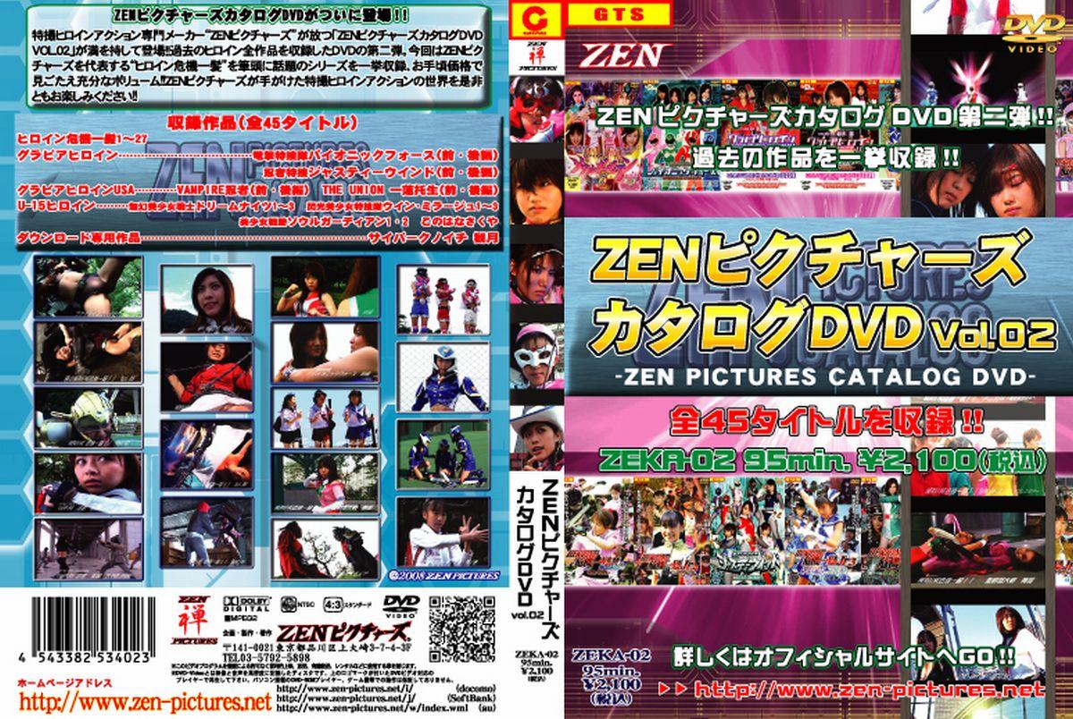 ZEKA-02 ZENピクチャーズカタログDVD VOL.02 Heroine Action イメージレーベル: