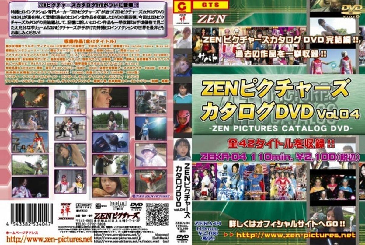 ZEKA-04 ZENピクチャーズカタログDVD VOL.04 制服/コスプレ 2008/06/27