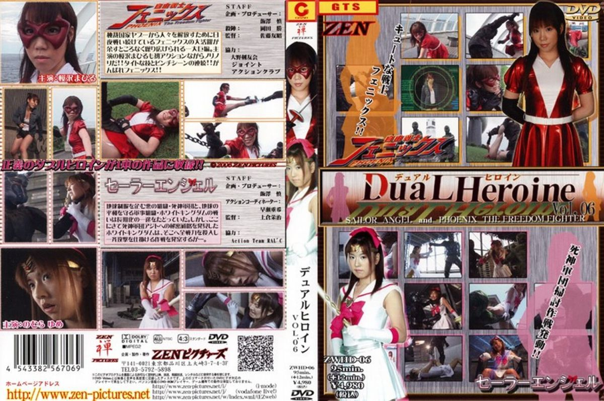ZWHD-06 デュアルヒロイン VOL.06 イメージメーカー: 95分 Heroine Action